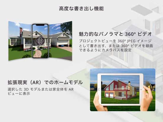 Live Home 3D: インテリアデザイン、 間取り図のおすすめ画像8