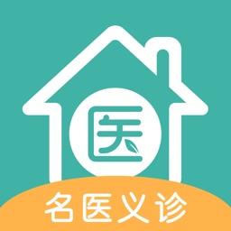 丁香医生 - 健康在线专业医生咨询平台