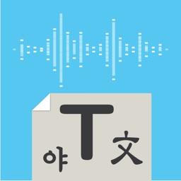 Aloud!, text to speech reader