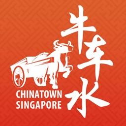 ChinatownSG