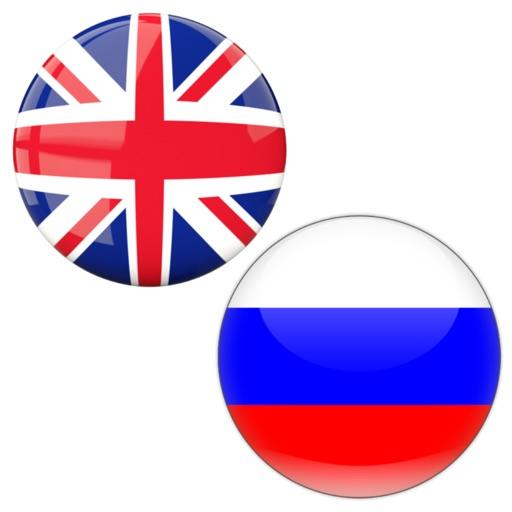 English to Russian Translate