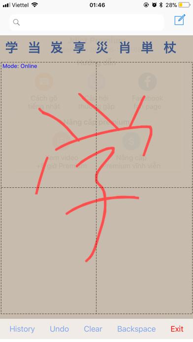 "japanese vietnamese ""jdict"" screenshot one"