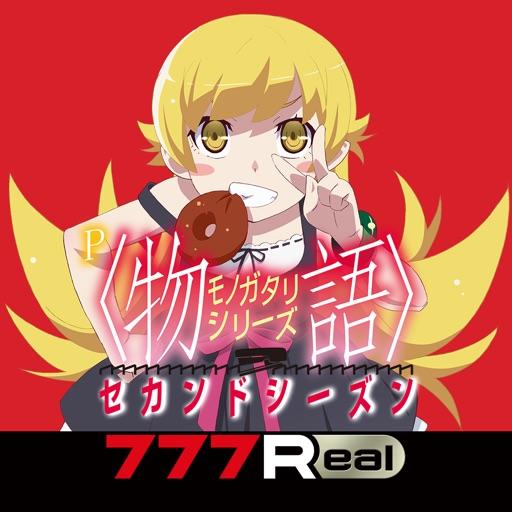 [777Real]P〈物語〉シリーズ セカンドシーズン-無料パチスロアプリ, パチスロ, サミー-512x512bb