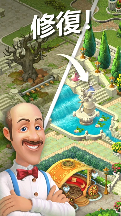 ガーデンスケイプ (Gardenscapes)のスクリーンショット3
