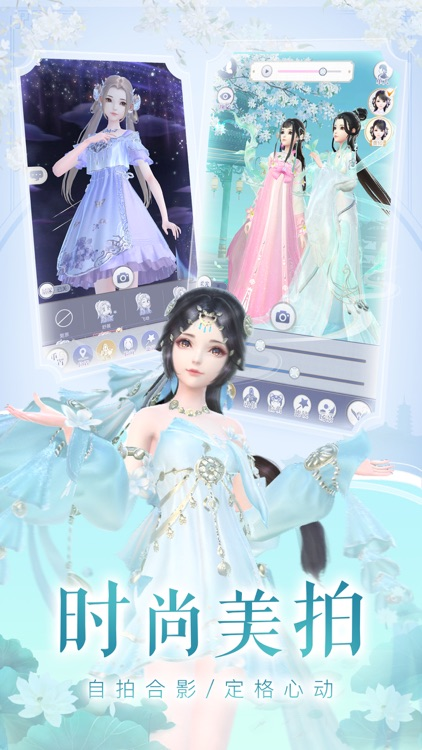 云裳羽衣 screenshot-2