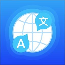 Voice Translator Pro Translate