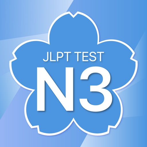 JLPT N3 TEST JAPANESE EXAM