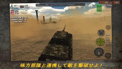 突撃の戦車 Rush World War 2 Heroesのおすすめ画像4