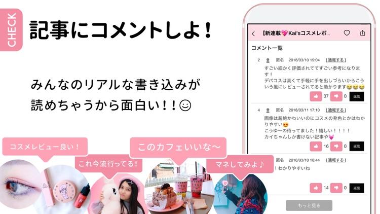 HARUHARU-韓国情報やプリや恋愛のトレンドアプリ screenshot-4