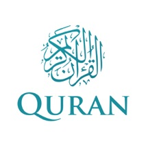 The Holy Quran - English