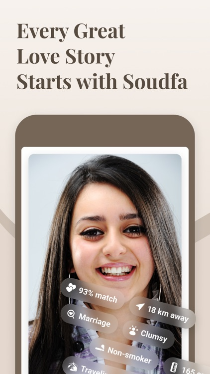 Soudfa - زواج دردشة وتعارف
