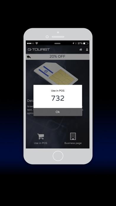 Qtourist screenshot four