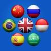 ProTranslate - テキストを翻訳する - iPhoneアプリ