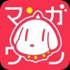 マンガほっと 人気の漫画が毎日読めるマンガアプリ