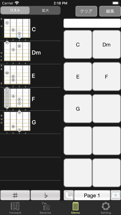 G-Chord ScreenShot4