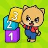 123子供の数字勉強ゲーム