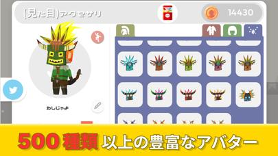 弓矢バトルオンライン~10人生き残り対戦~のおすすめ画像4