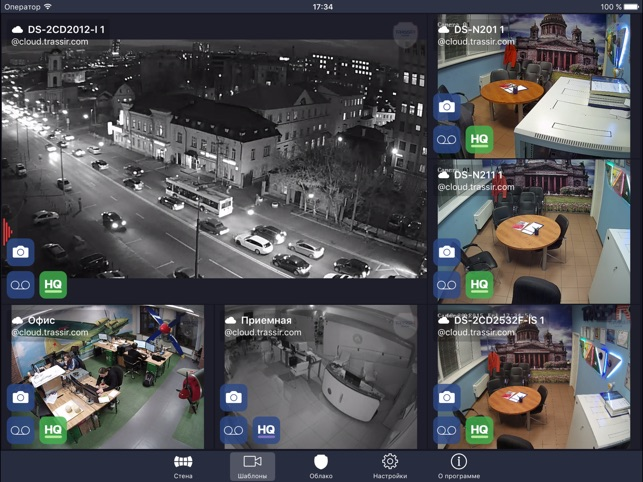 Trassir программа для видеонаблюдения под windows, mac os.
