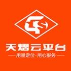 天熠云平台 icon