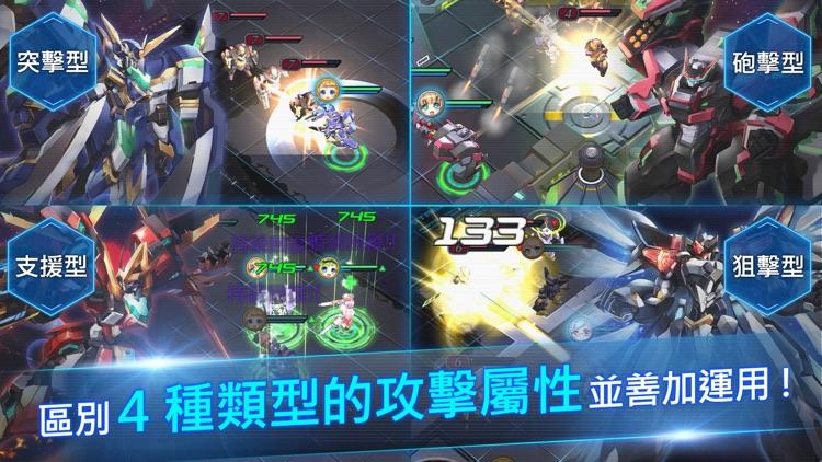 星光戰姬 screenshot-3