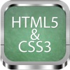 HTML5 & CSS3 for Beginners - Learn Web Programming By Free Video Course - iPhoneアプリ
