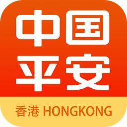 中国平安证券香港全球交易宝