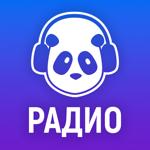 Радио онлайн: Панда ФМ слушать на пк