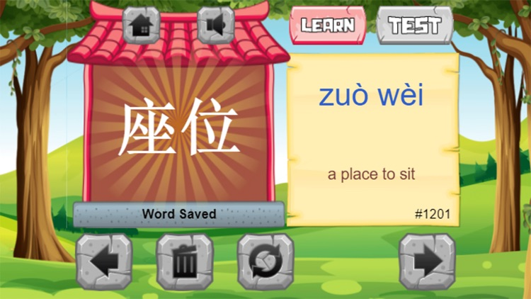 How to Learn Chinese Language