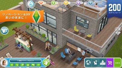 The Sims フリープレイ ScreenShot1