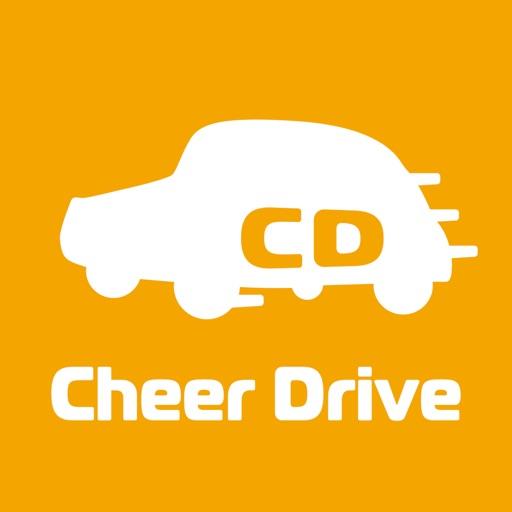 Cheer Drive - すきな商品、ドライブで応援!