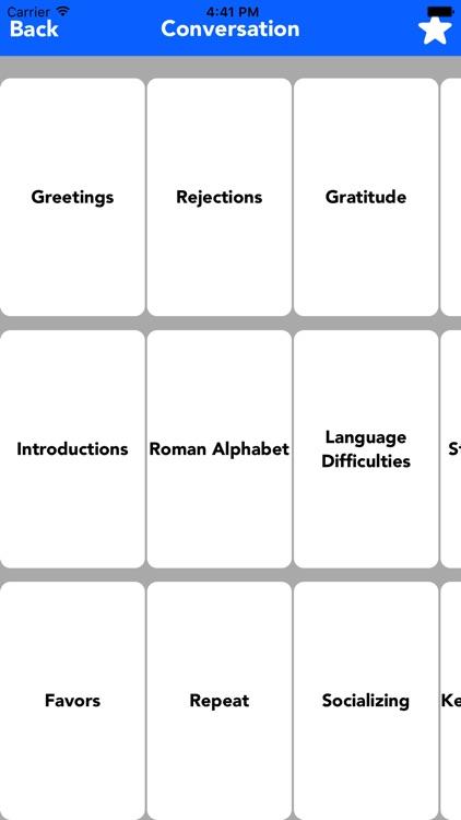 English to Lithuanian Convert screenshot-3