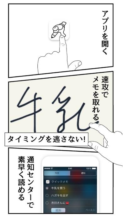 手書きキーボード screenshot1