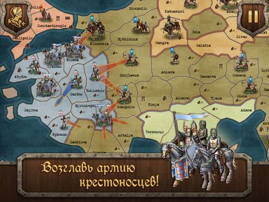 S&T: Средневековье Deluxe для iPad