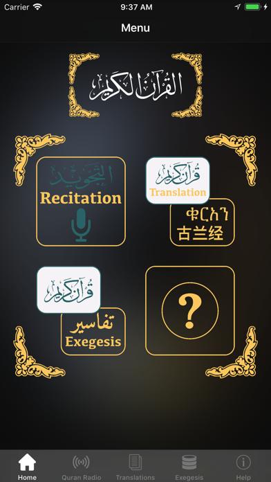 Quran Suite screenshot one