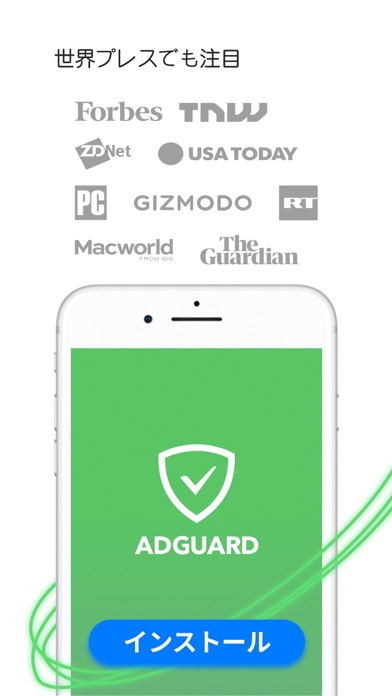 AdGuard ー Safariでしっかり広告ブロック - 窓用