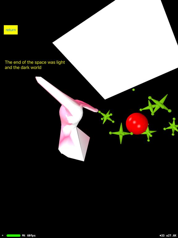 Screenshot 15 of 19