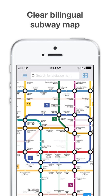 Beijing Subway Map Search.Beijing Subway Mtrc Map Online Game Hack And Cheat Gehack Com