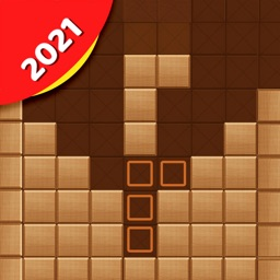 Wood Block Puzzle Box 2021
