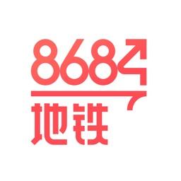 8684地铁 - 全国地铁轻轨查询