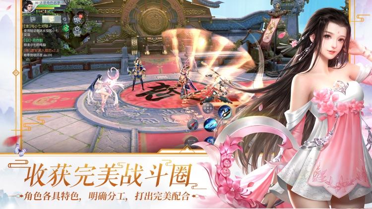 大唐无双—新职业灵宿 screenshot-6