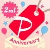 PayPayフリマ - iPadアプリ