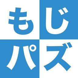 Japanese Puzzle 3000