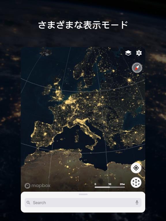 地球儀3D:世界地図とライブカメラのおすすめ画像5