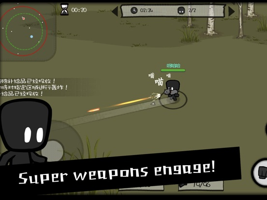 Shadow Battle Royale screenshot 9