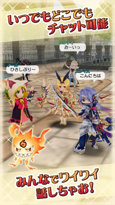 RPG エレメンタルナイツ R【ロールプレイング】のおすすめ画像3