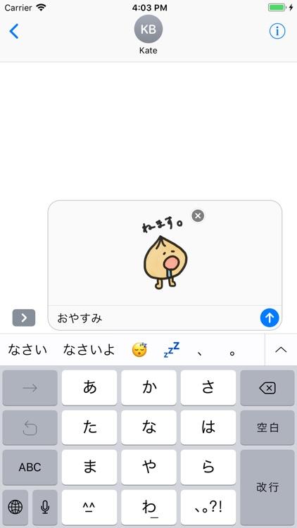 tamanegi kun!! screenshot-4