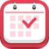 Simply Quick! Calendar