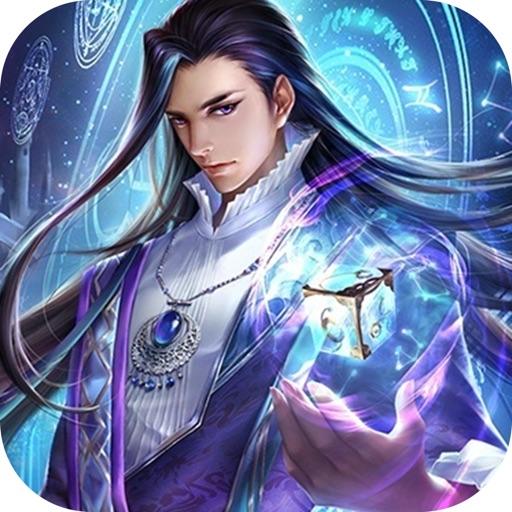 太乙封魔录-全民精品仙侠3D动作手游