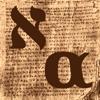 Martin Loch - Interlinear Bible  artwork