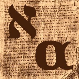 Interlinear Bible app
